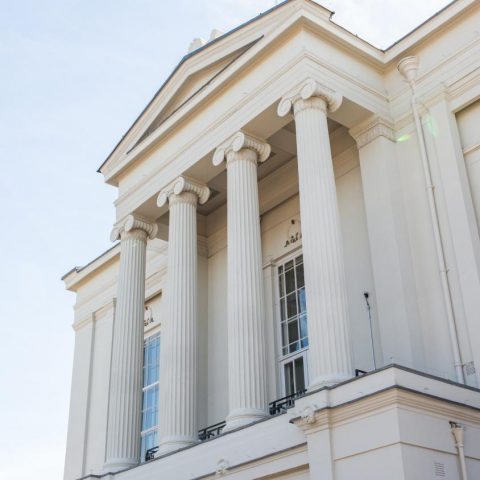A shot of the frontage of St Albans Museum